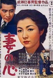 Coração de Esposa - Poster / Capa / Cartaz - Oficial 1