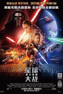 Star Wars, Episódio VII: O Despertar da Força - Poster / Capa / Cartaz - Oficial 16