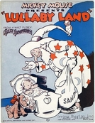 Lullaby Land (Lullaby Land)