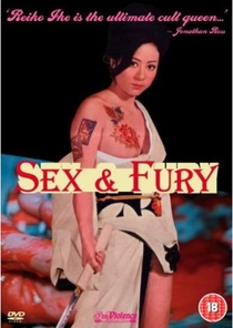 Sexo e Fúria - Poster / Capa / Cartaz - Oficial 7