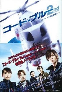 Code Blue (2ª Temporada) - Poster / Capa / Cartaz - Oficial 2