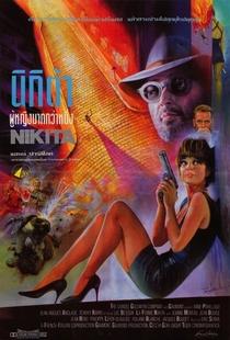Nikita - Criada para Matar - Poster / Capa / Cartaz - Oficial 7