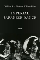 Imperial Japanese Dance (Imperial Japanese Dance)
