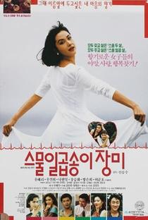 27 Roses - Poster / Capa / Cartaz - Oficial 1