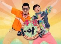 Weekly Idol - Poster / Capa / Cartaz - Oficial 1