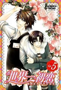 Sekaiichi Hatsukoi (1ª Temporada) - Poster / Capa / Cartaz - Oficial 16