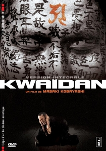Kwaidan - As Quatro Faces do Medo - Poster / Capa / Cartaz - Oficial 19