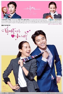 Divorce Lawyer in Love - Poster / Capa / Cartaz - Oficial 1