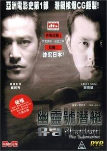 Phantom: The Submarine - Poster / Capa / Cartaz - Oficial 2