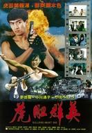 Killer Must Die (Zhong ji sha shou)