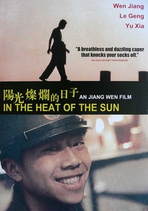 In the Heat of the Sun - Poster / Capa / Cartaz - Oficial 2