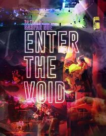 Enter The Void - Viagem Alucinante - Poster / Capa / Cartaz - Oficial 5