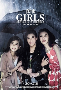 Girls - Poster / Capa / Cartaz - Oficial 3