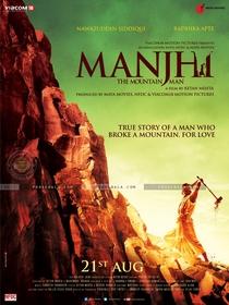 Manjhi: The Mountain Man - Poster / Capa / Cartaz - Oficial 1