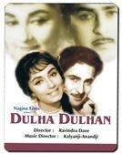 Dulha Dulhan (Dulha Dulhan)