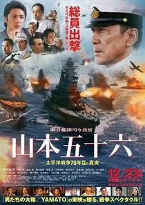 Admiral Yamamoto - Batalha De Pearl Harbor - Poster / Capa / Cartaz - Oficial 3