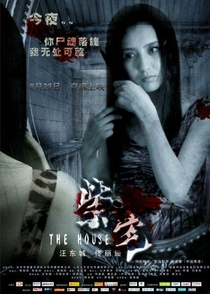 The Purple House - Poster / Capa / Cartaz - Oficial 7