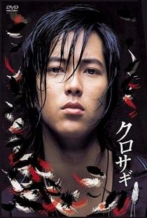 Kurosagi - Poster / Capa / Cartaz - Oficial 1