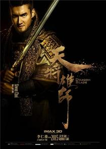 Batalha dos Impérios - Poster / Capa / Cartaz - Oficial 8