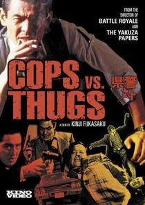 Cops vs Thugs - Poster / Capa / Cartaz - Oficial 1