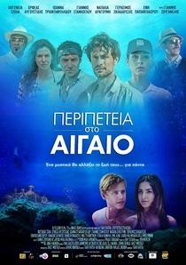 Ilha dos Segredos - Poster / Capa / Cartaz - Oficial 2