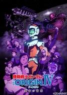 Mobile Suit Gundam: A Origem - Parte 4: A Véspera do Destino (機動戦士ガンダムTHE ORIGIN: 運命の前夜)