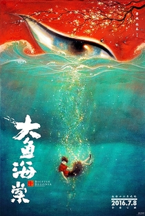 O Peixe Grande & Begônia - Poster / Capa / Cartaz - Oficial 2