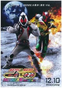 Kamen Rider × Kamen Rider Fourze & OOO: Movie War Mega Max - Poster / Capa / Cartaz - Oficial 2