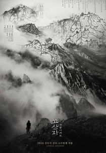 The Map Against the World - Poster / Capa / Cartaz - Oficial 1