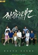 Nosso Lugar Secreto (1ª Temporada) (Du Jia Ji Yi)