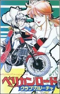 Johnny o Motoqueiro - Poster / Capa / Cartaz - Oficial 1