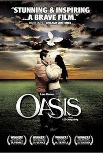Oasis - Poster / Capa / Cartaz - Oficial 2