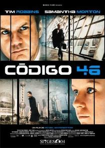Código 46 - Poster / Capa / Cartaz - Oficial 5
