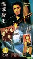 Dr. Mack (Liu mang yi sheng)