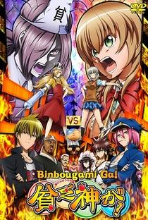 Binbougami ga! - Poster / Capa / Cartaz - Oficial 1