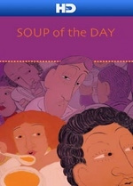 Soup of the Day - Poster / Capa / Cartaz - Oficial 1