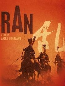 Ran - Poster / Capa / Cartaz - Oficial 8