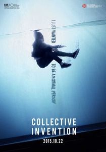 Collective Invention - Poster / Capa / Cartaz - Oficial 11
