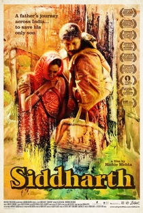 Siddharth - Poster / Capa / Cartaz - Oficial 1