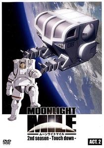 Moonlight Mile: Touch down (2ª Temporada) - Poster / Capa / Cartaz - Oficial 1