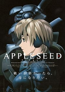 Appleseed - Poster / Capa / Cartaz - Oficial 2