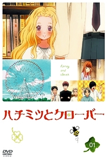 Honey & Clover (1ª Temporada) - Poster / Capa / Cartaz - Oficial 1