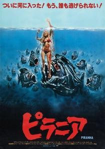 Piranha - Poster / Capa / Cartaz - Oficial 4