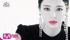 [ENG sub] 걸그룹 컴백 전쟁 퀸덤(Queendom) with 이다희ㅣ2019 Coming Soon 컴백전쟁 : 퀸덤 0화