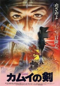 A Espada de Kamui - Poster / Capa / Cartaz - Oficial 1