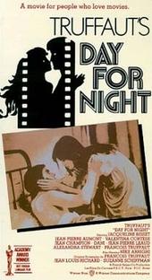 A Noite Americana - Poster / Capa / Cartaz - Oficial 7