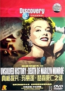 Reescrevendo a História - A Morte de Marilyn Monroe (Unsolved History: The Death of Marilyn Monroe)