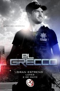 El Equipo (1ª Temporada) - Poster / Capa / Cartaz - Oficial 1