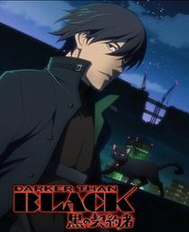 Darker than Black (1° Temporada) - Poster / Capa / Cartaz - Oficial 2