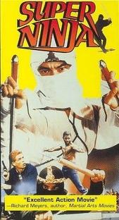 Ninja Force - Poster / Capa / Cartaz - Oficial 3